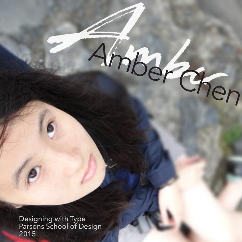 Amber Chen