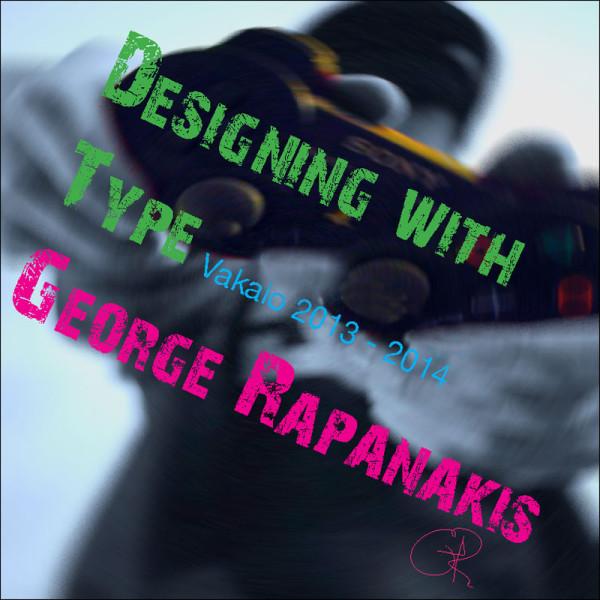 Rapanakis George